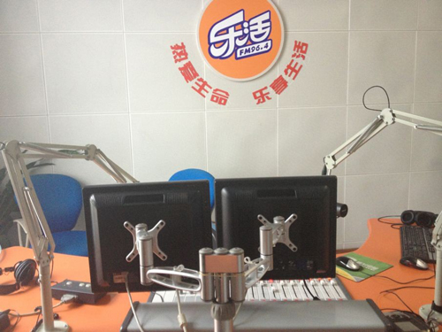 Lin Une Radio FM station studio