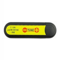 FMUSER FM-300U USB FM útvarpssendir HI-FI Stereo 7.1 rás 76-108mhz