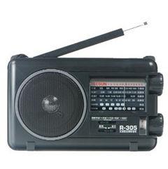 TECSUN R305 R-305 FM MW SW TV bandas de rádio portátil com alto-falante embutido