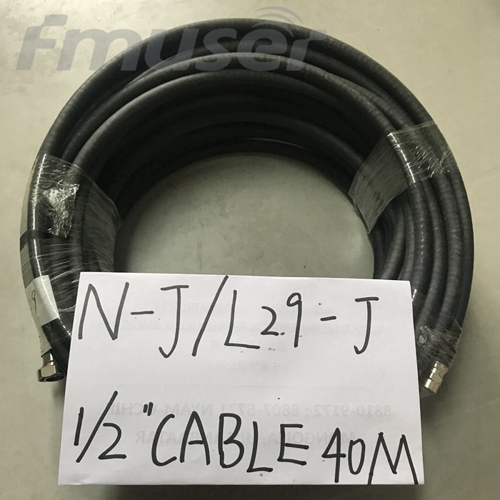 FMUSER 1/2'' RF Cable FM Antenna Feeder Cable Coaxial 40 Meters with NJ-L29 Connector L16 Male -L29 Male Connector
