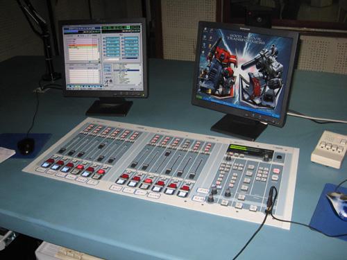 Baise FM Radio Station Studio