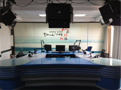 Hezhou People's Radio Station Studio